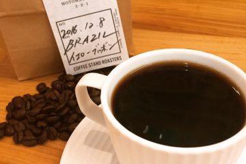 ティシュラーコーヒー