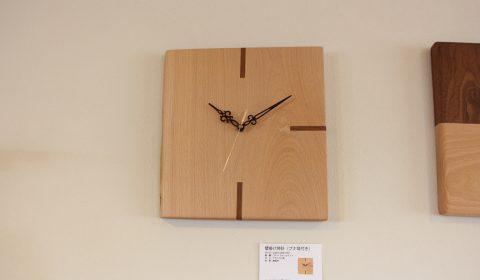 手作り時計(ブナ耳付き)