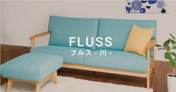 FLUSS フルス